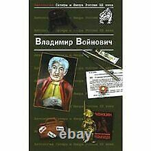 Antologiia Satiry i Iumora Rossii XX veka. Tom 7. Vla. Book condition good