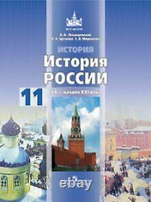 Istoriya Rossii, XX nachalo XXI veka Uchebnik. Book condition very good
