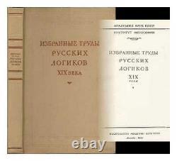 Izbrannye trudy russkih logikov XIX veka Selected works of Russian logicians