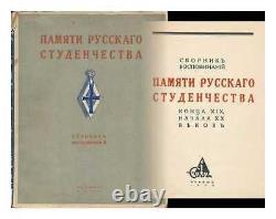Pamyati Russkogo Studenchestva kontsa XIX, nachala XX veka. In memory of