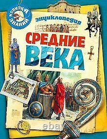 Srednie veka. Entsiklopediya by Dominik Zholi Book condition very good