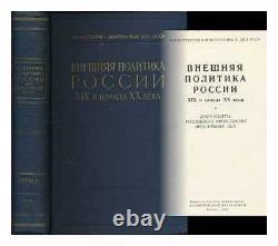 Vneshnjaja politika Rossii XIX i nachala XX veka. Dokumenty rossijskogo